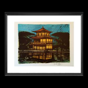 Le pavillon d'or Kinkaku-Ji (2ème état)